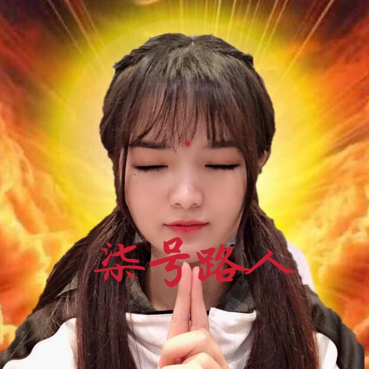 七阿姨(柒24号生日宴直播)