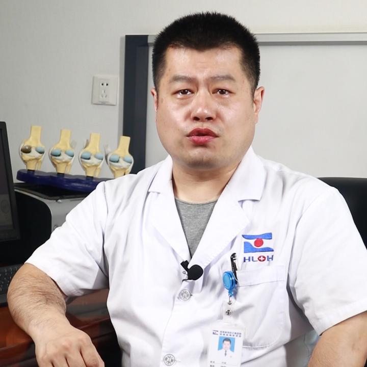 骨科刘医生
